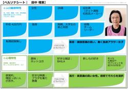 step1_1_senior