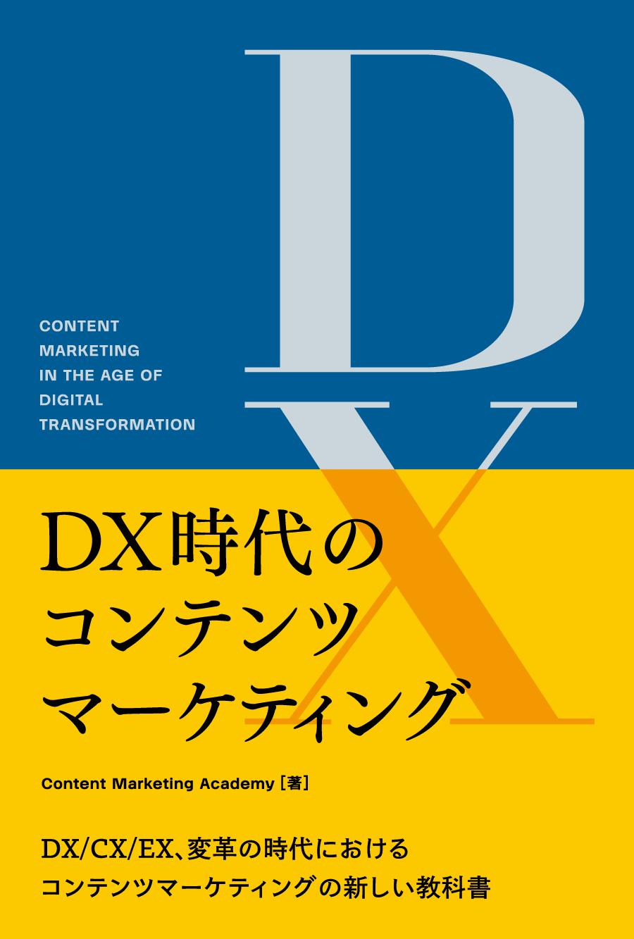 dx_hh